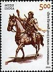 Dheeran Chinnamalai 2005 stamp of India.jpg
