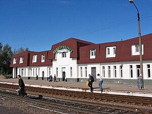 Dimitrovgrad, Russia - Dimitrovgrad railway station