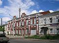 Dimitrovgrad International83.JPG