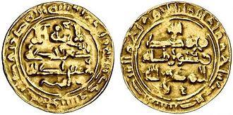 Al-Muti - Gold dinar of Al-Muti minted in Baghdad