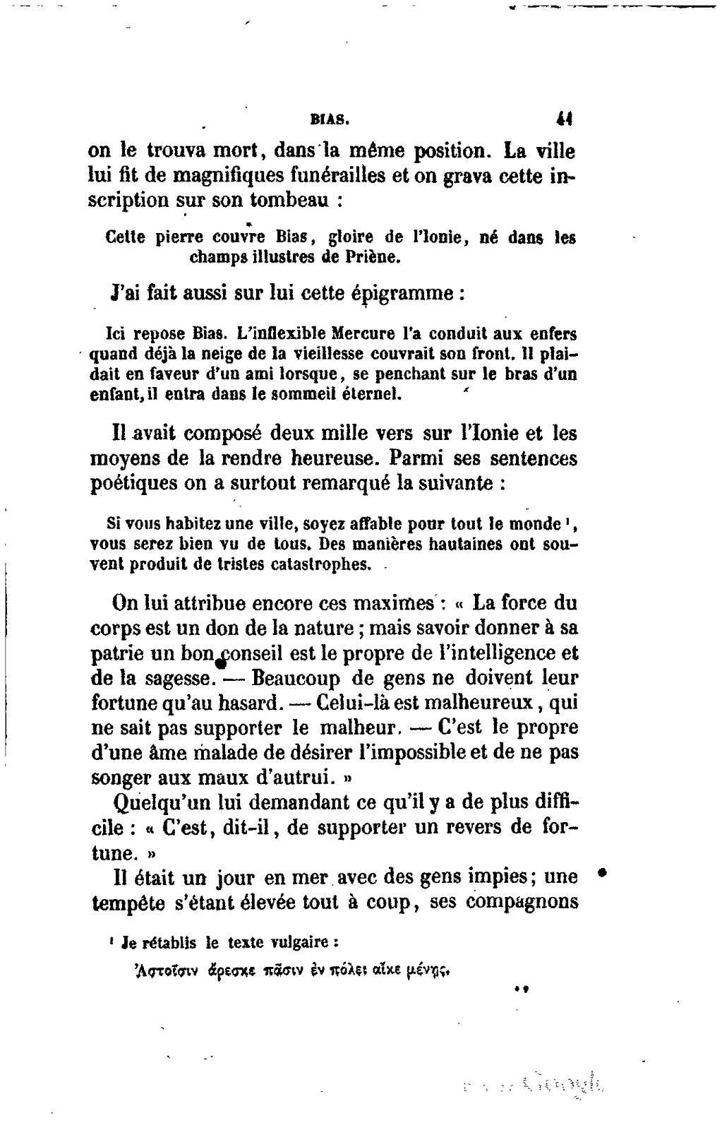 66ca1e66d Page Diogène Laërce - Vies et doctrines des philosophes de l Antiquité