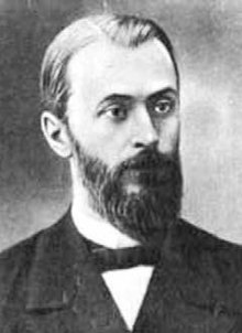Dmitri Ivanovsky net worth salary