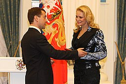 Dmitry Medvedev with Elena Yakovlev.jpg