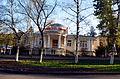 Dondukov-Korsakov Mansion, Kislovodsk.JPG