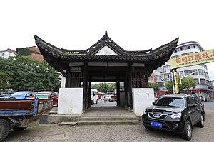 Dongyang - Image: Dongyang Luzhai 2015.05.24 15 45 59