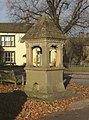 Drinking fountain, Long Preston - geograph.org.uk - 618039.jpg