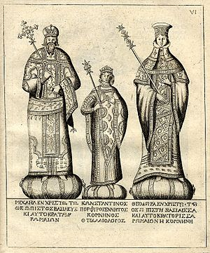 Theodora Palaiologina (Byzantine empress) - Theodora Palaiologina (right) with Michael VIII (left) and her son Constantine (middle)