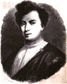 Dumas - Les Trois Mousquetaires - 1849 - page 001.png