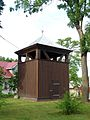 Dzwonnica kościoła św Aleksego w Płocku.jpg