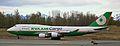 EVA Air Cargo 747 taxiing at ANC (6193716549).jpg