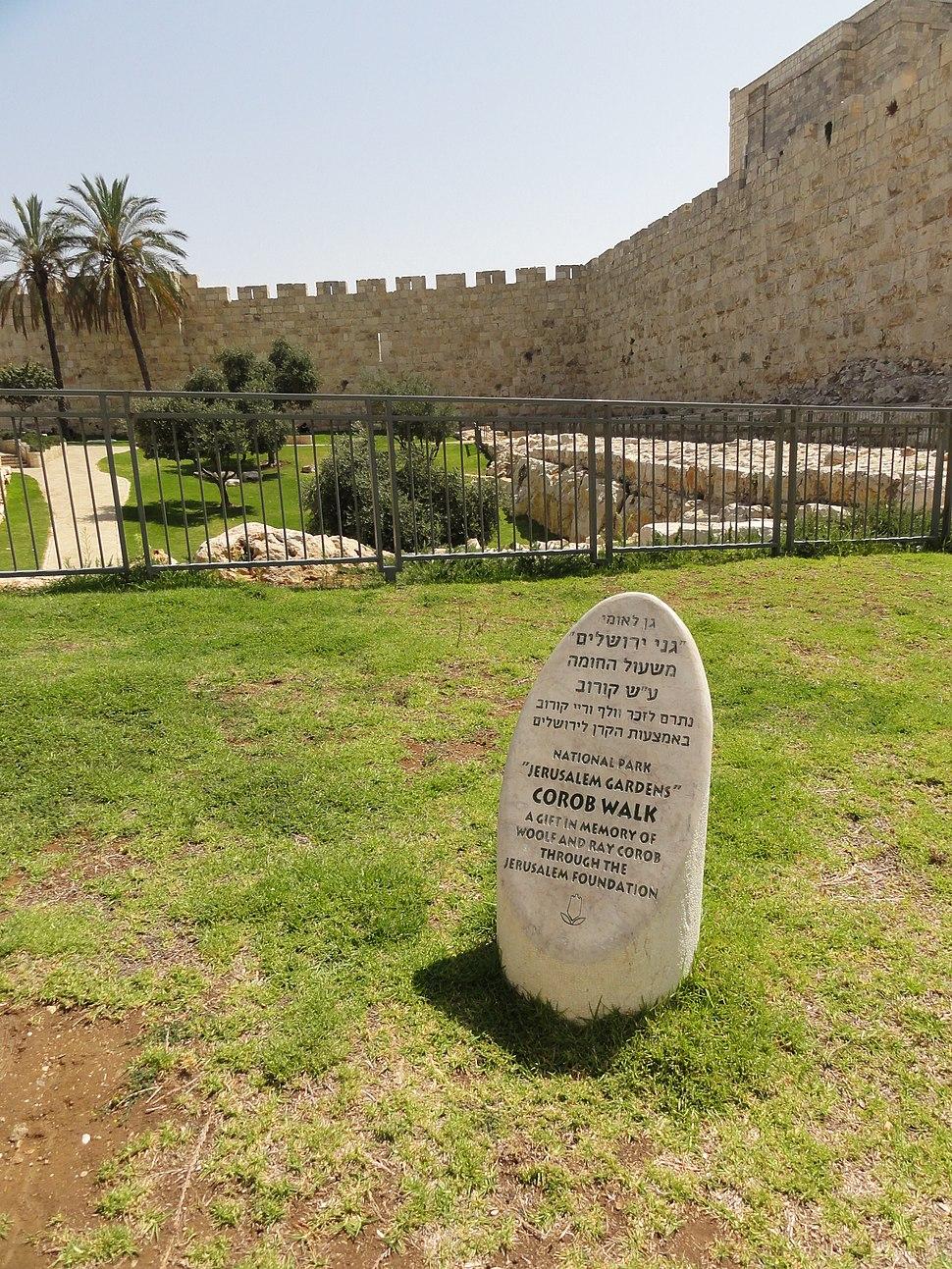 East Jerusalem Batch 1 (932)