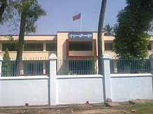 East Yangon General Hospital.jpg
