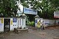 Eastern Gate - Serampore College - Hooghly 2017-07-06 0914.JPG