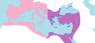 Byzantine Empire under the Theodosian dynasty - The territory of the Eastern Roman Empire, with the Western Roman Empire depicted in pink.