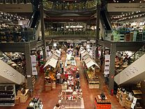 Eataly Wikipedia S Eataly As Translated By Gramtrans