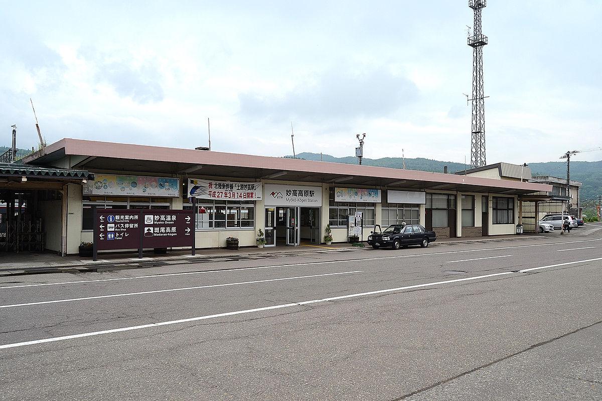 myoko kogen station