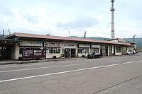 Echigo tokimeki railway myoukoukougen station.JPG