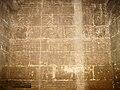 Edfu Tempel 38.jpg