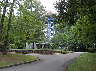 Edgar Evins State Park - Park office and observation tower