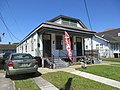 Edgewood Park Gentilly New Orleans Franklin Avenue 1st April 2019 11.jpg