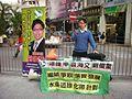 Edmond Lau Chun Yip.jpg