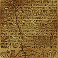 Egyptian-Mythology-20.jpg