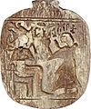 Egyptian - Heart Scarab with Deceased Adoring Osiris - Walters 4283 - Reverse.jpg