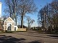 Eišiškės, Lithuania - panoramio (187).jpg
