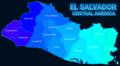 El Salvador Departments, Departamentos El Salvador.png