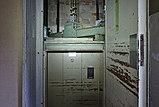 Elevator stopped between two floors in Sanatorium du Basil, Stoumont, Belgium (DSCF3580).jpg