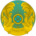 Emblem of Kazakhstan.svg
