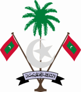 Emblem of republic of Maldives 1940-1990.png