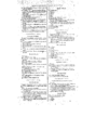 Encyclopedie volume 3-269.png