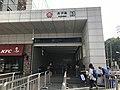Entrance No.3 of Confucius Temple Station 2.jpg