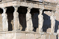 The Porch of Maidens