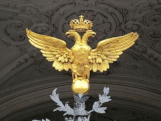 File:Sankt Petersburg banner Palatul de borcanulcucitate.ro Speed dating saint petersburg rusia