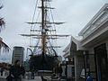 Esmeralda Ship.jpg
