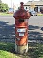 Essendon old postbox Napier-Brewster.jpg