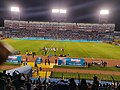 Estadio Olimpico Metropolitano de San Pedro Sula.jpg