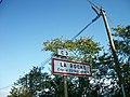 Estancarbon 04.jpg