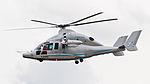 Eurocopter X3 F-ZXXX ILA 2012 3.jpg