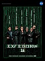 Expedition 16 The Matrix crew poster.jpg