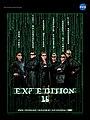 Expedition 16 The Matrix crew poster.jpg