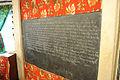 FEMA - 42240 - School Lessons on a chalk board.jpg