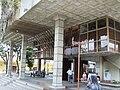Fachada de la biblioteca bolivariana de Mérida.JPG