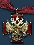 Fatherland 3rd class