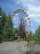 Ferris wheel in Pripyat, Ukraine.jpg