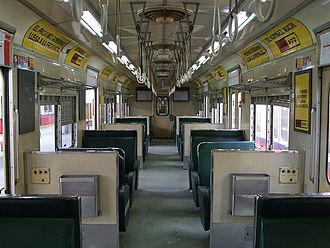 Urquiza Line - Toshiba coach interior.