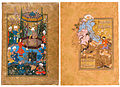 Finispiece From The Diwan Of Sultan Ibrahim Mirza, Page 23.8 x 16.6 cm, 1582, Aga Khan Museum, Geneva.jpg