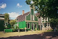 First shop Albert Heijn.jpg